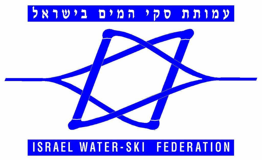Logo israel waterski federation