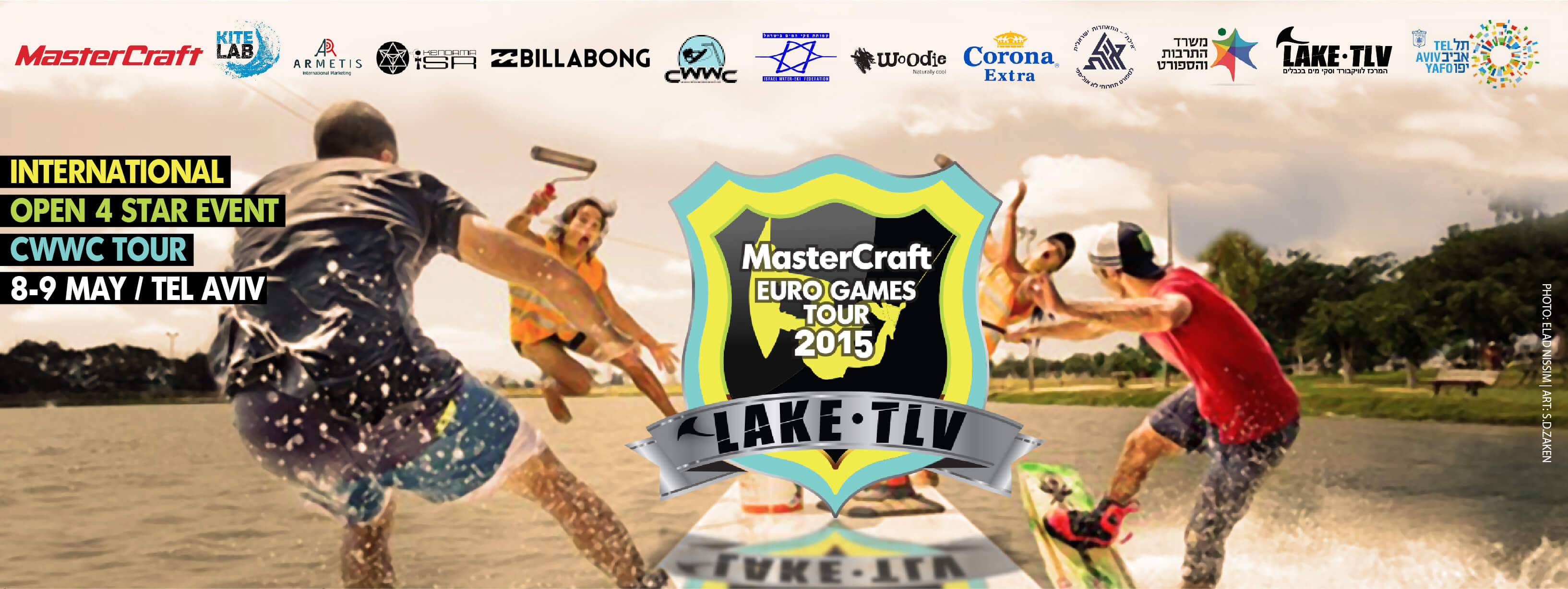 MasterCraft Pro tourALL LOGOS facebook_EVENT COVER